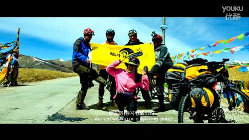 2015年5月蜗牛骑行者川藏骑行短片