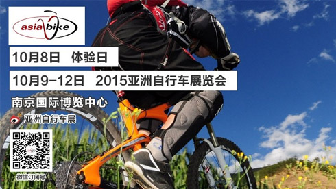 关注重庆时时彩开奖结果圈微信,2015南京自行车展门票免费送