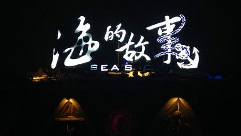2014年3月环海南岛回顾(更新完毕)