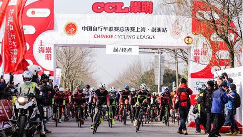 2015中国自行车联赛崇明岛收官战战报
