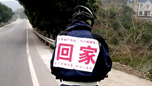 骑车回家过年注意事项 打算骑车回家过年一定要注意