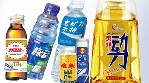 七款常见的运动型饮料评测 骑行该选哪种功能性饮料