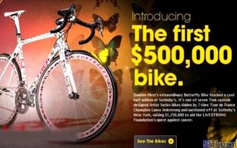 全世界最贵的天价自行车TREK Madone蝴蝶,苏富比拍卖50万美元