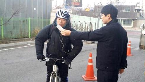韩国出狠招:酒后骑自行车 最高罚款20万韩元