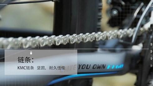 自行车链条保养经验分享