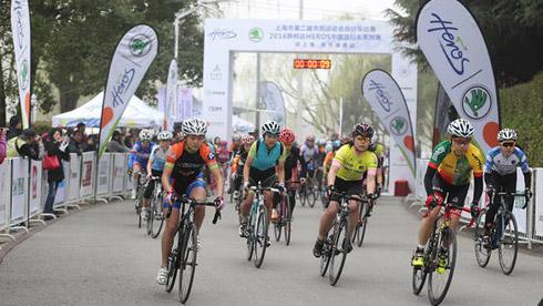 沪市民运动会自行车赛开战 最美赛道全新体验