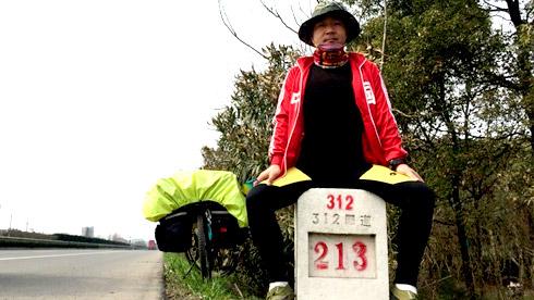 2016义乌出发丝绸之路+新藏线骑行(直播中)