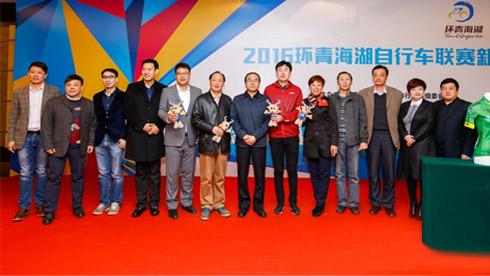首届环青海湖自行车联赛:重磅赛事 全新起航