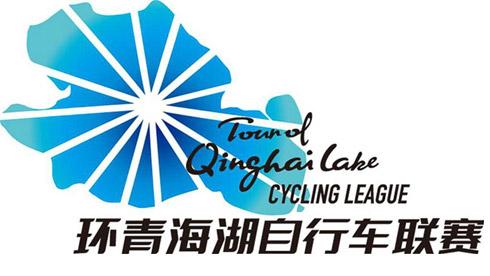 环青海湖自行车联赛新增上海站 现已开始报名