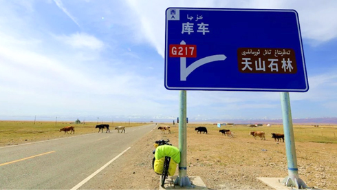 一路向西万里骑行:丝路-赛里木湖-独库公路-新藏线
