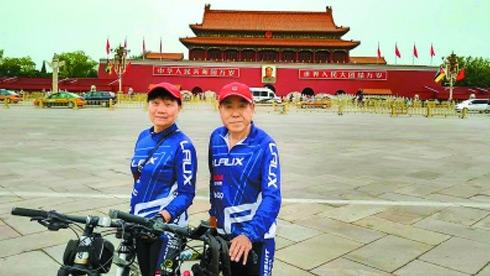 湖北老两口12天骑车游遍北京 行程近千公里