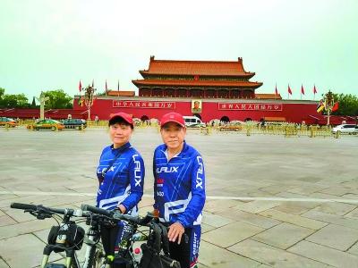 骑行资讯|湖北老两口12天骑车游遍北京 行程近千公里