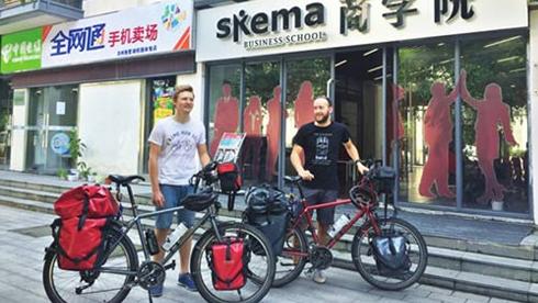 穿行八千公里 法国两小伙骑行到苏州求学