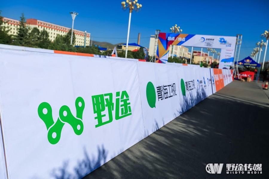 骑行资讯 环青海湖自行车联赛总决赛完美收官