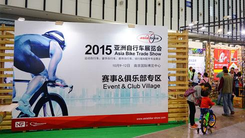 不负众望,不负所爱:亚洲自行车展9月即将登陆