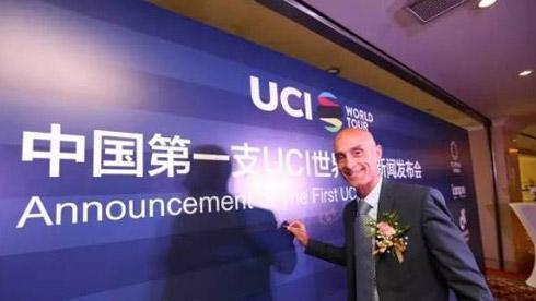 中国资本收世界顶级自行车队,对骑行产业意味什么?