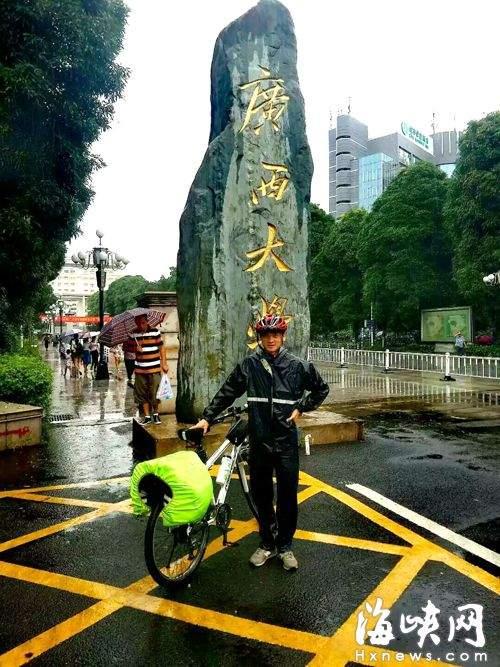 骑行资讯|说走就走的旅行 福师大新生骑行2712公里来报到