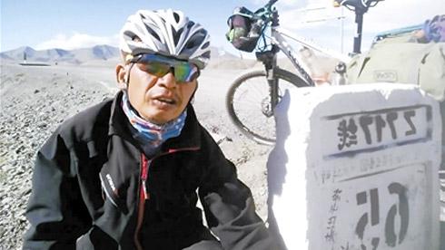 田福增环中国骑行成功 为重度强直性脊柱炎患者