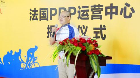 法国PBP运营中心进驻广州海心沙亚运公园