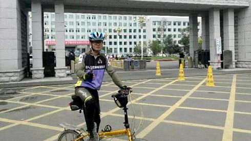聊城小伙骑行赴吉林上大学 13天骑行1500公里