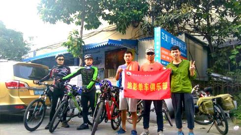 《忆我的318》——五个人,五辆单车,对重庆时时彩稳赚方案的憧憬