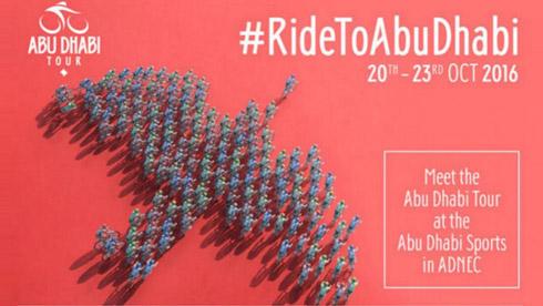 环阿布扎比公路自行车赛:一场沙漠中的顶级角逐