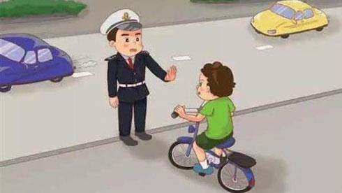多家共享单车企业被约谈:莫让未满12周岁孩子骑行