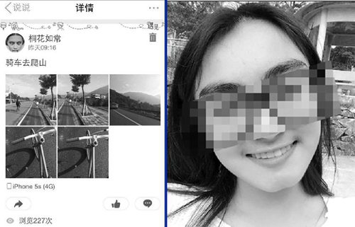 """18岁少女骑""""死飞""""坠亡 闺蜜车店赔偿66万"""