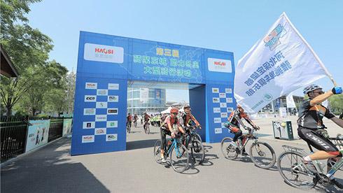 2017北京国际自行车及户外运动博览会暨第六届北京自行车文化节隆重开幕