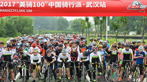 美骑100中国骑行派三站连发 火力全开