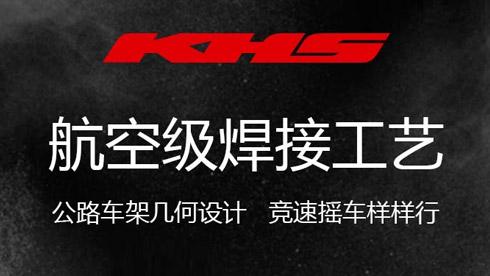一载精炼,专利技术问世,KHS邀你体验!