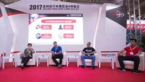 知机识变 | 第三届亚洲自行车展行业峰会15日上演!