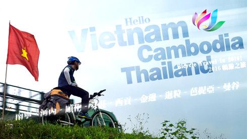 《南方的南方是远方》我的越、柬、泰三国之旅