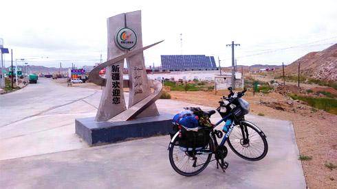 2016 一个人的西部之旅:骑行济宁——新疆乌鲁木齐