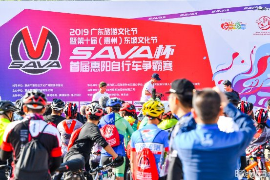 """终极狂飙 一""""马""""当先 SAVA杯·首届惠阳自行车争霸赛"""