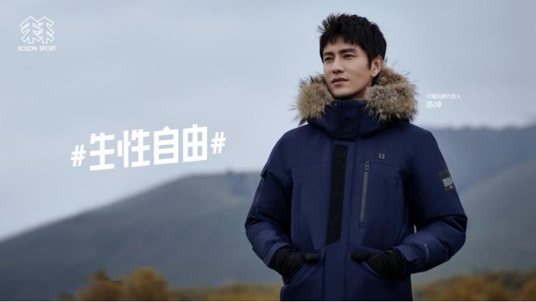 KOLON SPORT 可隆颁布颁发陈坤成为品牌代言人